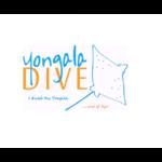Дайвинг центр Yongala Dive (Квинсленд)