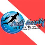 Дайвинг центр Anti Gravity Divers (Пулау-Перентиан-Кесиль)