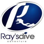 Дайвинг центр Ray's Dive Adventure (Остров Тиоман)