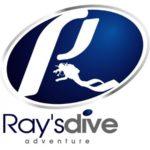 Дайвинг центр Ray's Dive Adventure (Остров Тиоман)