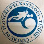 Дайвинг Центр Port El Kantaoui Diving (Хаммам-Сусс)