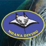 Дайвинг Центр Moana Diving (Тенерифе)