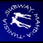 Дайвинг центр Subway (Махдия)