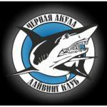 Дайвинг Центр Черная Акула (Шарм-эль-Шейх)