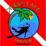 Дайвинг Центр Divers Land Dive Club (Унаватуна)