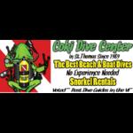 Дайвинг центр Coki Beach Dive Club (Сент-Томас)