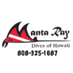 Дайвинг Центр Manta Ray Dives of Hawaii (Каилуа-Кона)