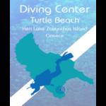 Дайвинг центр Turtle Beach (Закинф)