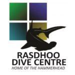 Дайвинг Центр Rasdhoo Dive Centre (Расду)