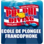 Дайвинг Центр Phi Phi Diving (Ко-Пхи-Пхи)