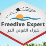Дайвинг центр Freediv Expert (Даммам)