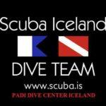 Дайвинг центр Scuba Iceland (Рейкьявик)