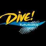 Дайвинг Центр Dive Tutukaka (Тутукака)