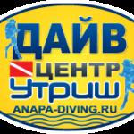 Дайвинг Центр Утриш (Анапа, Россия)