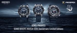 Дайверские часы Seiko