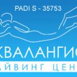 Дайвинг центр Аквалангист (Сочи, Россия)